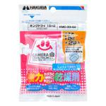 ハクバ 強力乾燥剤 キングドライ 15×2 (2個入)