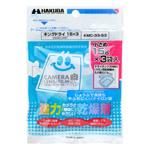 ハクバ 強力乾燥剤 キングドライ 15×3 (3個入)
