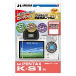 PENTAX K-S1 専用