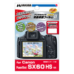ハクバ Canon PowerShot SX60 HS 専用