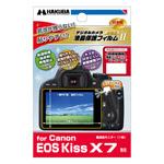 ハクバ Canon EOS Kiss X7 専用