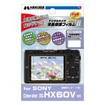 SONY Cyber-shot DSC-HX60V専用