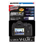 LEICA V-LUX 専用 液晶保護フィルム MarkII