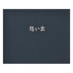 葬儀台紙 No.110 Vカット 6切 1面(ヨコ)