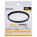 SMC-PRO レンズガード 55mm