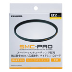 SMC-PRO レンズガード 82mm