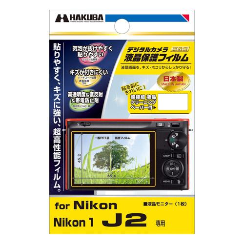 液晶保護フィルム Nikon 1 J2 専用