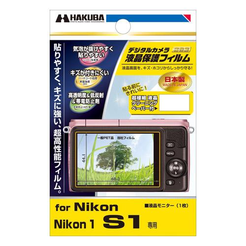 液晶保護フィルム Nikon 1 S1 専用