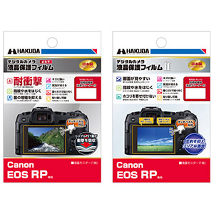 Canon EOS RP 専用 保護フィルム 新製品一覧