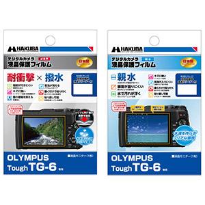 OLYMPUS Tough TG-6 専用 液晶保護フィルム