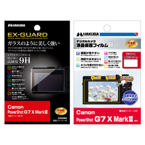 Canon PowerShot G7 X MarkIII 専用保護フィルム