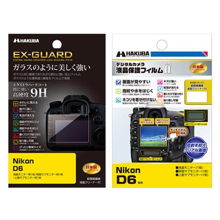 Nikon D6 専用 液晶保護フィルム