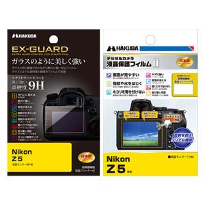 Nikon Z5 専用液晶保護フィルム