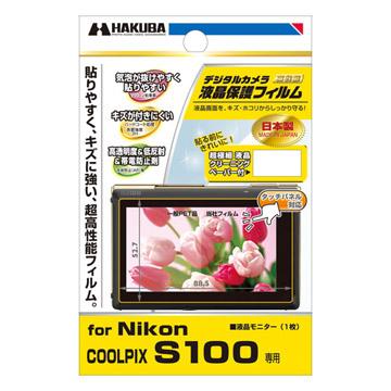 液晶保護フィルム Nikon COOLPIX S100 専用