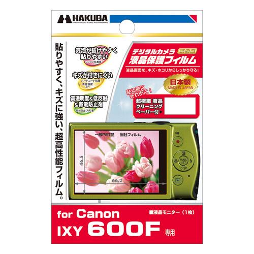 Canon IXY 600F 専用