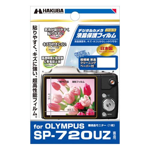 液晶保護フィルム OLYMPUS SP-720UZ 専用