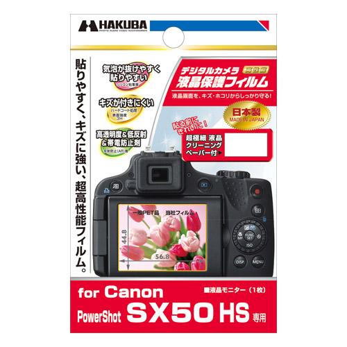 デジタルカメラ用液晶保護フィルム Canon PowerShot SX50HS