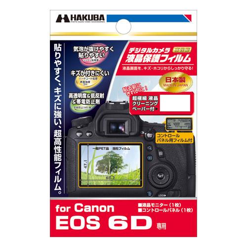 液晶保護フィルム Canon EOS 6D 専用