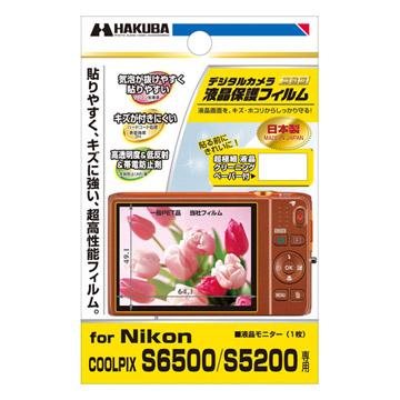 液晶保護フィルム Nikon COOLPIX S6500