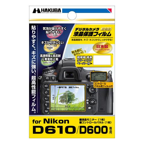 Nikon D610 / D600 専用 液晶保護フィルム
