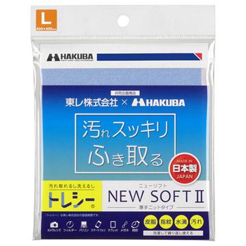 ハクバ トレシーニューソフトII(L/M/S)
