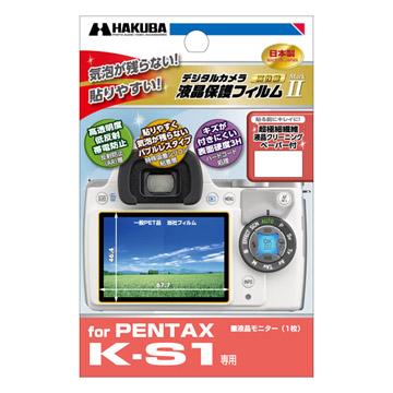 ハクバ PENTAX K-S1 専用 液晶保護フィルム MarkII