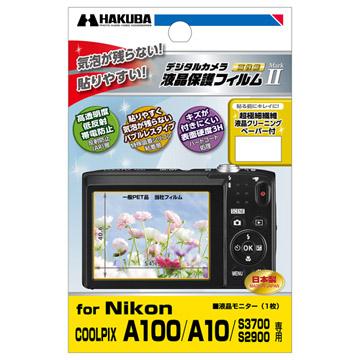 Nikon COOLPIX A100/A10/S3700/S2900 専用 液晶