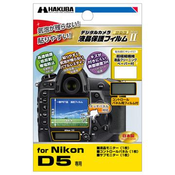 Nikon D5 専用 液晶保護フィルム MarkII