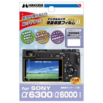 SONY α6300 専用 液晶保護フィルム MarkII