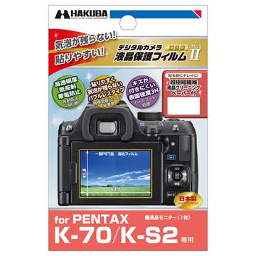 PENTAX K-70 専用 液晶保護フィルム MarkII