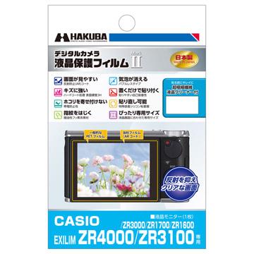CASIO EXILIM ZR4000 専用 液晶保護フィルム MarkII