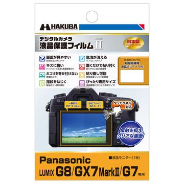 Panasonic LUMIX G8 / GX7 MarkII/ G7 専用 液