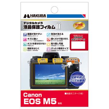 Canon EOS M5 専用 液晶保護フィルム MarkII