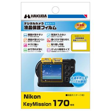 Nikon KeyMission 170 専用 液晶保護フィルム