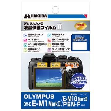 OLYMPUS OM-D E-M1 MarkII 専用 液晶保護フィルム Mar