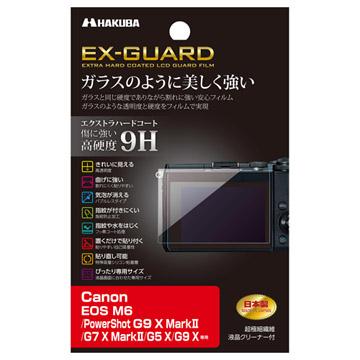 Canon EOS M6 / PowerShot G9 X MarkII 専用