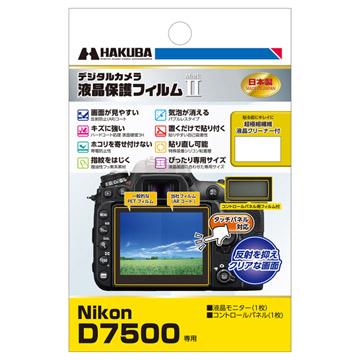 Nikon D7500 専用 液晶保護フィルム MarkII