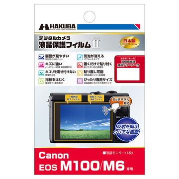 Canon EOS M100 / M6 専用 液晶保護フィルム MarkII