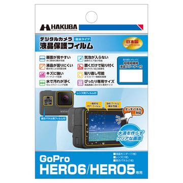 GoPro HERO6 専用 液晶保護フィルム 親水タイプ