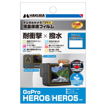 GoPro HERO6 専用 液晶保護フィルム 耐衝撃タイプ