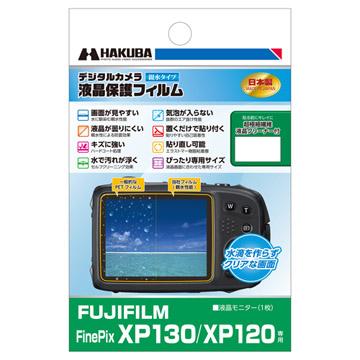 FUJIFILM FinePix XP130用保護フィルム 親水