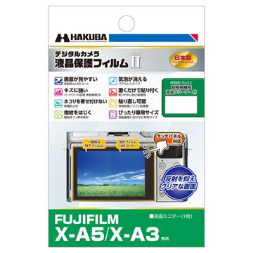 FUJIFILM X-A5 / X-A3 専用 液晶保護フィルム MarkII