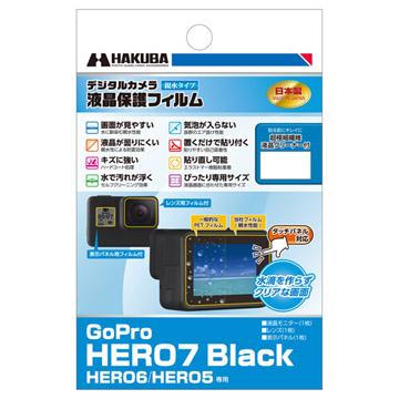 GoPro HERO7 Black専用 液晶保護フィルム 親水タイプ
