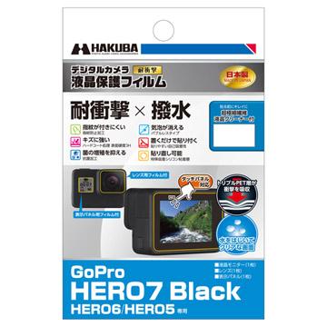GoPro HERO7 Black専用 液晶保護フィルム 耐衝撃タイプ