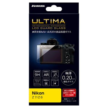 Nikon Z7 / Z6 専用 ULTIMA 液晶保護ガラス