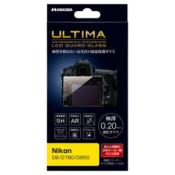 Nikon D6 / D850 / D780 専用 ULTIMA 液晶保護ガラス