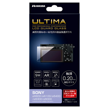 SONY α6600 専用 ULTIMA 液晶保護ガラス