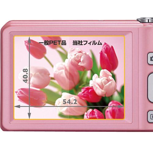 液晶保護フィルム CASIO EXLIME EX-ZS6 専用