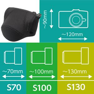 カメラジャケット03 Sシリーズ対応サイズ