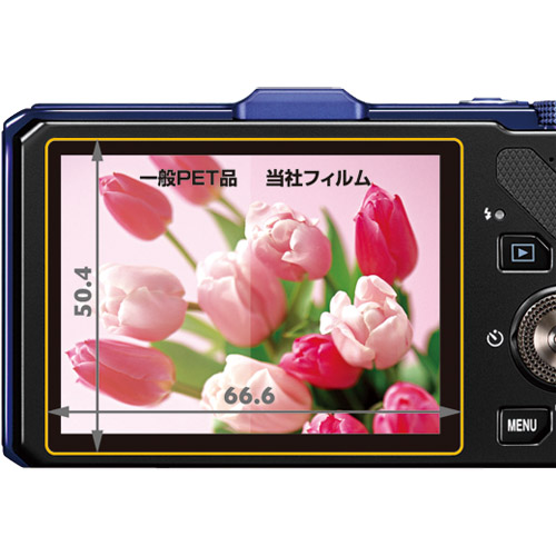 液晶保護フィルム Nikon COOLPIX S9300 専用